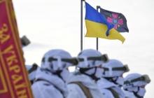 Порошенко представил Украине новую символику ВСУ - исторические кадры