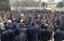 Протесты в Кишиневе: люди пошли на штурм Дома правительства Республики Молдова, видео