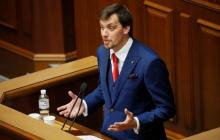 В Раду экстренно пришел премьер Гончарук: ситуация накаляется
