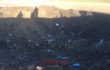 Крушение Су-27 ВВС Украины: к месту ЧП экстренно направлены прокуроры, возбуждено уголовное дело
