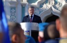 """Порошенко о гонениях: """"Если решите остаться с РПЦ - никого не будем тянуть силой в новую единую церковь Украины"""""""