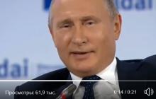 Путин поразил Сеть шуткой после расстрела детей в Керчи - видео потрясло соцсети цинизмом