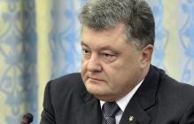 """Старого """"Укроборонпрома"""" не будет: Порошенко анонсировал важные реформы для концерна после скандала - кадры"""