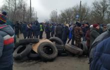 Протест из-за эвакуации украинцев из Уханя: в полиции выступили с предупреждением