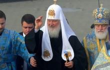 Священник Гундяев из РПЦ сделал резкое заявление по автокефалии Украинской церкви