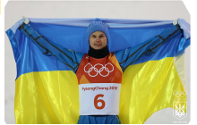 Стало известно, кто будет нести флаг Украины на торжественном закрытии зимних Олимпийских игр в Южной Корее