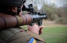Боевики, трепещите: в Украине опробовали новые американские гранатометы – кадры