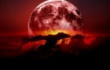 """""""Кровавая луна"""", суперлуна и Луна Волка: предсказание древних инков о конце света сбывается"""