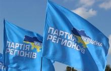 Колесников: Партия регионов не будет участвовать в выборах в Верховную Раду