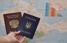 """В """"ДНР"""" официально начали прием заявок на получение паспортов РФ: РосСМИ готовят """"громкие"""" сюжеты из Донецка"""