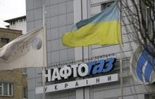 """""""Нафтогаз"""" назвал виновника ситуации, которая произошла в Кривом Роге, – подробности"""