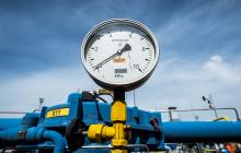 Россия готовит очередную газовую ловушку для Украины - Reuters выяснило детали