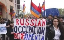 Армянская революция как бегство от России к Западу: режим Путина превратил Армению в колонию прожорливой империи - Тверской