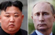Встреча Путина и Ким Чен Ына - все подробности, о чем говорили два диктатора: онлайн-трансляция