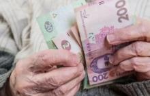 Зеленский хочет сделать подарок пенсионерам: к чему готовиться