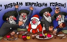 """""""Евреи сделали меня миллионером, меня спас Израиль!"""" - мэр Днепра Филатов искренне поздравил евреев с Новым годом"""