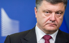 """Порошенко выдвинул Зеленскому жесткое требование по """"консультативному совету"""" с ОРДЛО, заявление"""