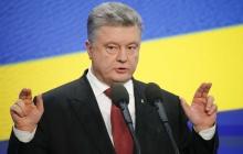 """""""Спасибо вам, господин Путин"""", - Порошенко рассказал, за что украинцам следует благодарить российского президента"""