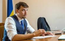 Украинцы хотят референдума по вопросу об открытии рынка земли - опрос