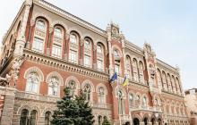 В Украине появится новая сувенирная монета: НБУ назвал номинал и точную дату выпуска