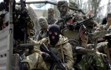 Оккупанты РФ напали на позиции ВСУ сразу в 11 районах - среди бойцов ООС есть раненые