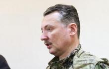 """Гиркин назвал главную ошибку Путина по Донбассу: """"Продолжает проигрывать по сей день"""""""