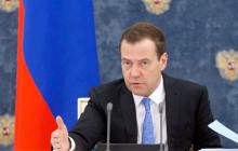 Россия выходит на тропу войны с Японией: Медведев сделал дерзкое заявление по Курилам