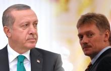 """Кремль: """"Мы категорически не согласны с лидером Турции относительно Крыма"""""""