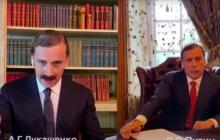 """Галкин с усами в образе Лукашенко показал """"перехват"""" о Навальном и """"вечном Путине"""""""