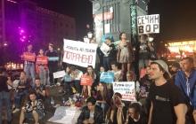 """Силовикам Путина не удалось """"задушить"""" протест в Москве: люди на Пушкинской площади остались на всю ночь - кадры"""