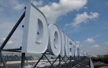 Горсовет: В Донецке сохраняется спокойная обстановка