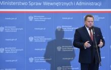"""В Польше хотят """"замять"""" конфликт с Украиной и Литвой из-за недавних нот протеста: """"Решение о символах в новом паспорте не принято"""""""