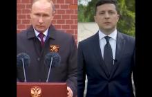 """РосСМИ сравнили речи Зеленского и Путина 9 Мая: """"Почувствуйте разницу"""""""
