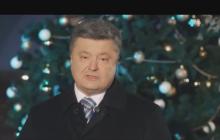 """Порошенко по """"просьбе"""" Портнова показал ему елку: """"Настоящая зимняя сказка"""""""