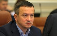 Министр экономики Петрашко рассказал, какой курс валют ожидать украинцам