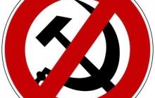 Коммунисты заявляют о реинкарнации своей партии в Украине