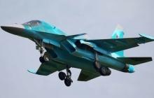 В РФ найдено тело пилота рухнувшего Су-34, которого считали выжившим