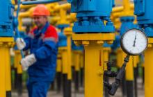 Сможет ли РФ отказаться от транзита газа через украинскую ГТС?