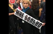 """""""Мне больно"""" и """"Мы хотим дышать"""": сотни журналистов встречают Путина с правдивыми призывами - фото"""