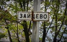"""""""Вот вам и """"перемирие""""..."""" - местная жительница засняла момент обстрела Зайцево, средь бела дня гремит артиллерия"""