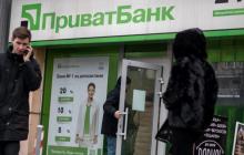 Приватбанк перестал продавать доллар, евро и другие валюты наличкой - детали заявления