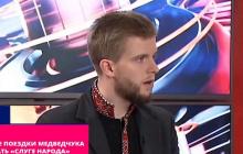 """""""Слуга народа"""" объявил """"войну"""" Медведчуку: """"Мы сделаем все, чтобы он исчез из политической карты Украины"""" - подробности"""
