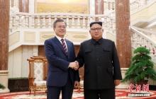 КНДР и Южная Корея подписали историческое соглашение: договор содержит два важных пункта
