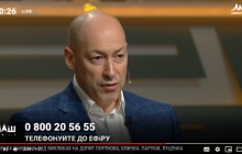 Гордон в прямом эфире размазал сторонников партии Медведчука: так их еще никто не называл - видео