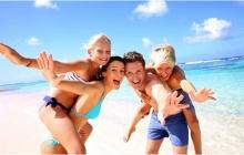 СМИ рекомендуют: Акция HAPPY DAY от TUI Ukraine: каждые выходные — скидки на туры
