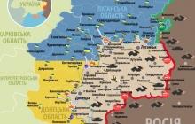 У России новые смертельные потери и поражения на Донбассе: боевая сводка и карта ООС за 10 декабря - видео