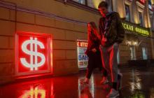 """""""Цифры зашкаливают"""" Из России за неделю вывели рекордный капитал"""