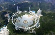 Мощный телескоп в Китае зафиксировал странные сигналы из глубин Вселенной