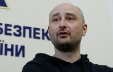 Перешел дорогу Кремлю: российские пропагандисты устроили на ТВ скандал из-за журналиста Бабченко