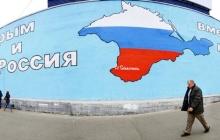 Украина никогда не простит этого России: видео о ситуации в Крыму после российской оккупации поразило соцсети